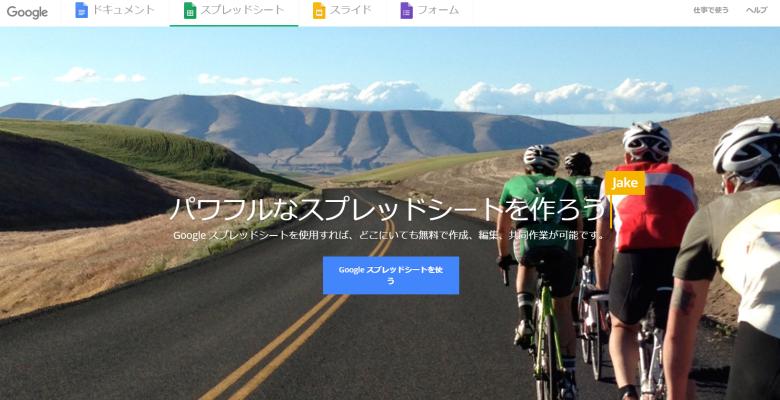 【Googleスプレッドシート】他ワークシートの特定シートからVlookUPをして値を取ってくる