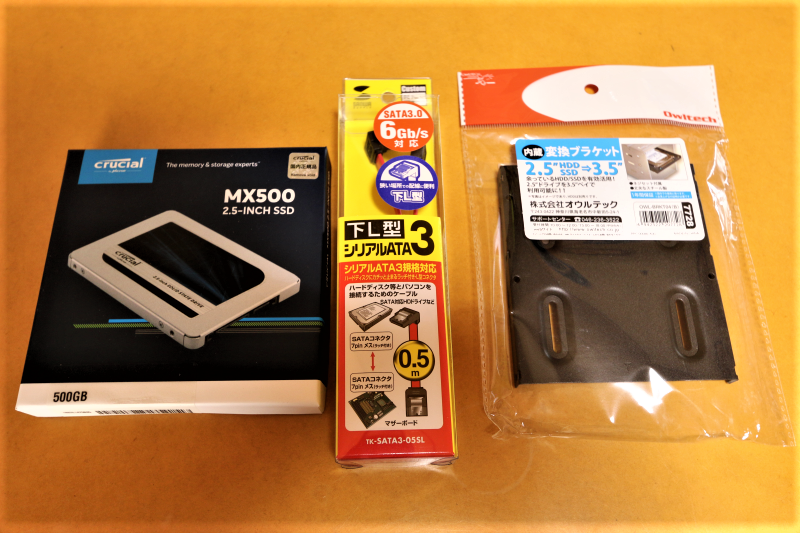 SSDドライブ、SATAケーブル、3.5マウンター