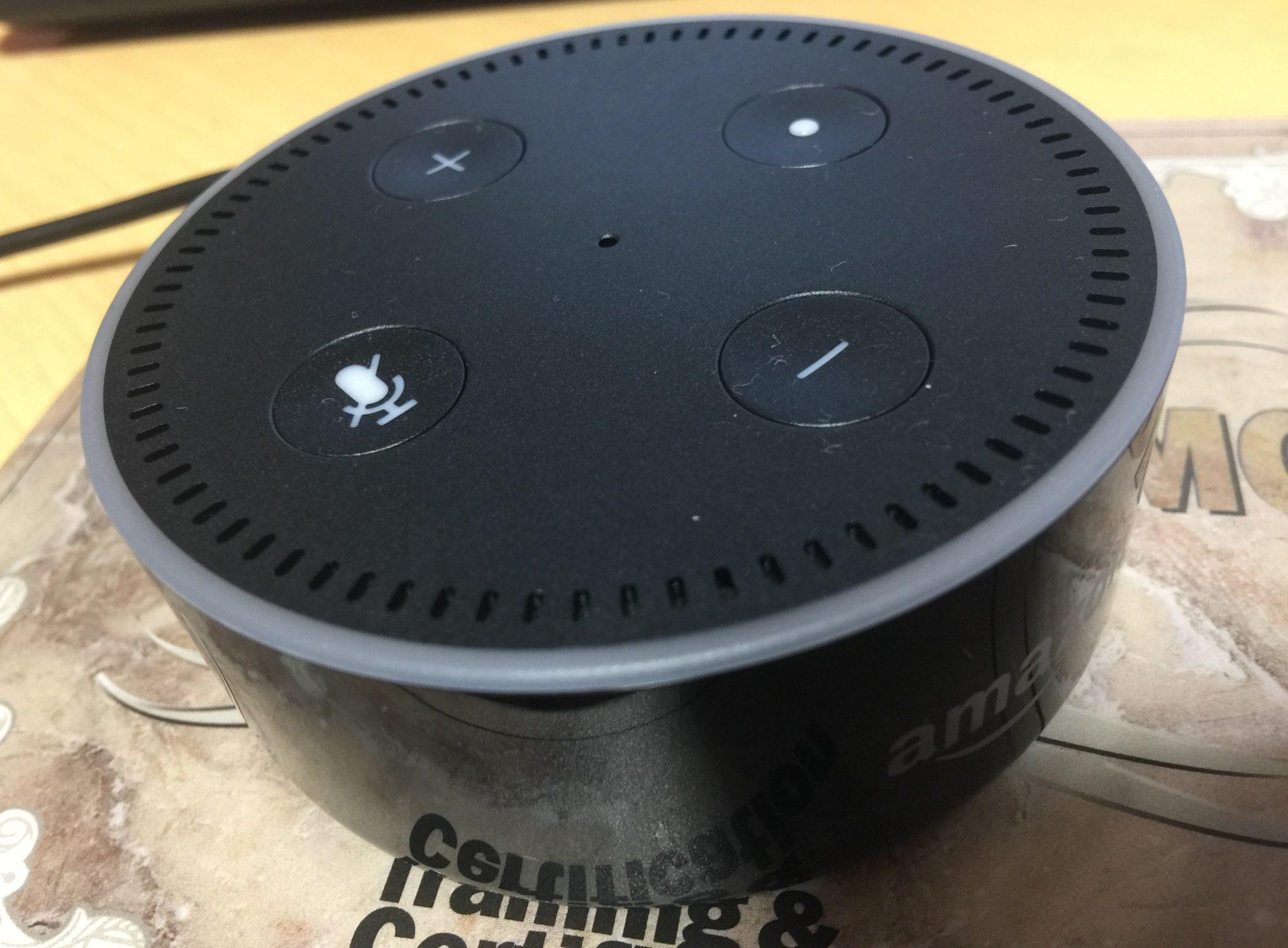 Alexaで遠方の人にコール・メッセージ機能をする方法