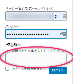 WordPress知らない新規登録ユーザーが管理者として勝手に登録されるのを一撃で対処