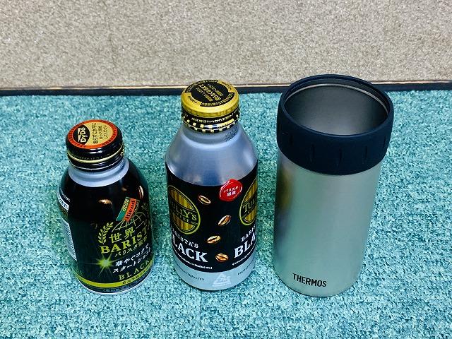 夏に必須!保冷卓上、ボトル・ドリンク缶ホルダー500ml用で350mlボトルを入れてみたら使えるのか